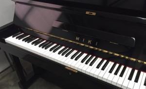 Piano Brand Made By Yamaha